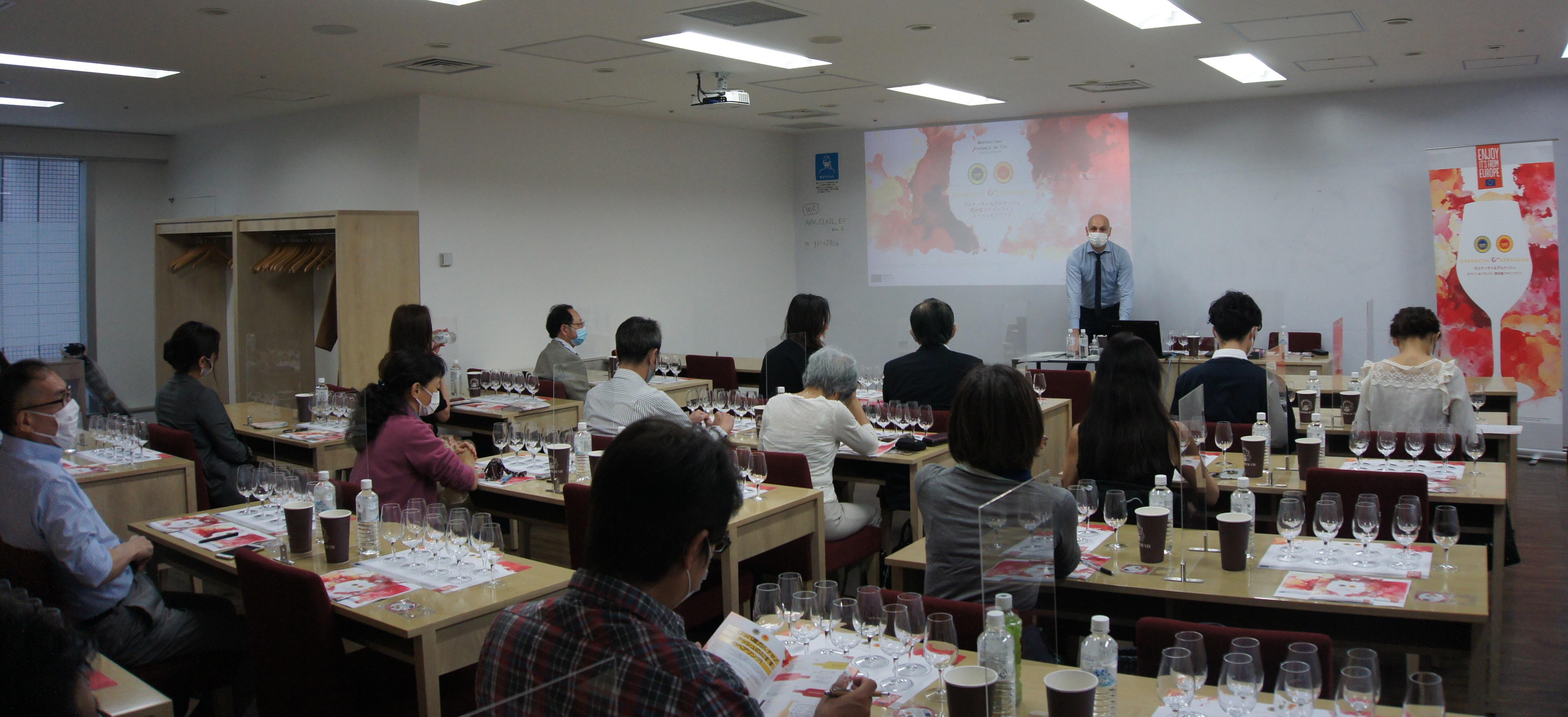 MASTER CLASSES EN CORÉE DU SUD ET AU JAPON
